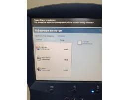 Xerox DocuColor 242 как ДОНОР! пробег всего 261 тыс А4
