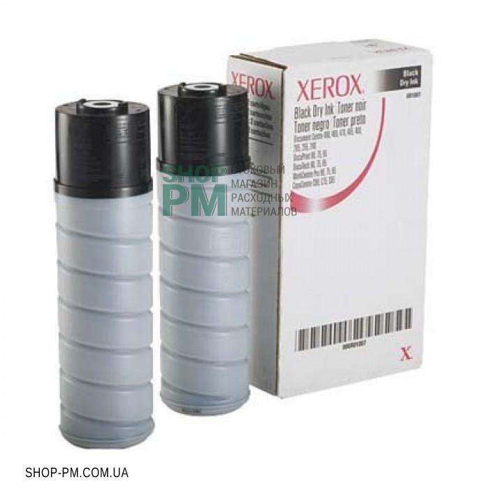 toner-xerox-6204-analog