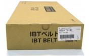 (675K72181) Ремень переноса изображения (ibt belt) Xerox Color C75/J75