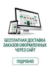 Информация о заказах по Украине