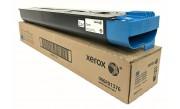 (006R01380) Тонер-картридж голубой (синий, cyan) Xerox DC 700/700i/770 C75/J75