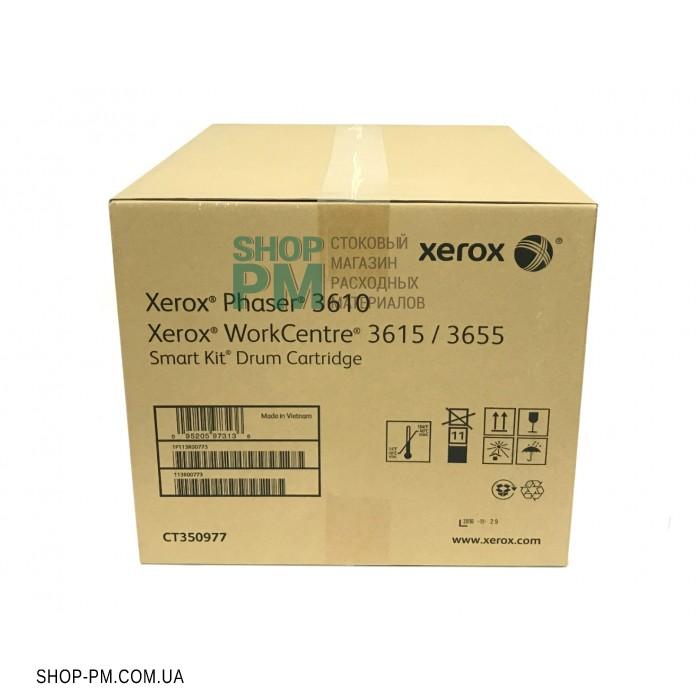 (113R00773) Драм картридж (Drum Cartridge) Xerox Phaser 3610 WorkCentre WC  3615 / 3655