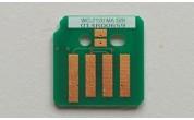 Чип фотобарабана (Drum Cartridge) 013R00659 magenta (малиновый, красный) Xerox WorkCentre WC 7120/7125/7220/7225