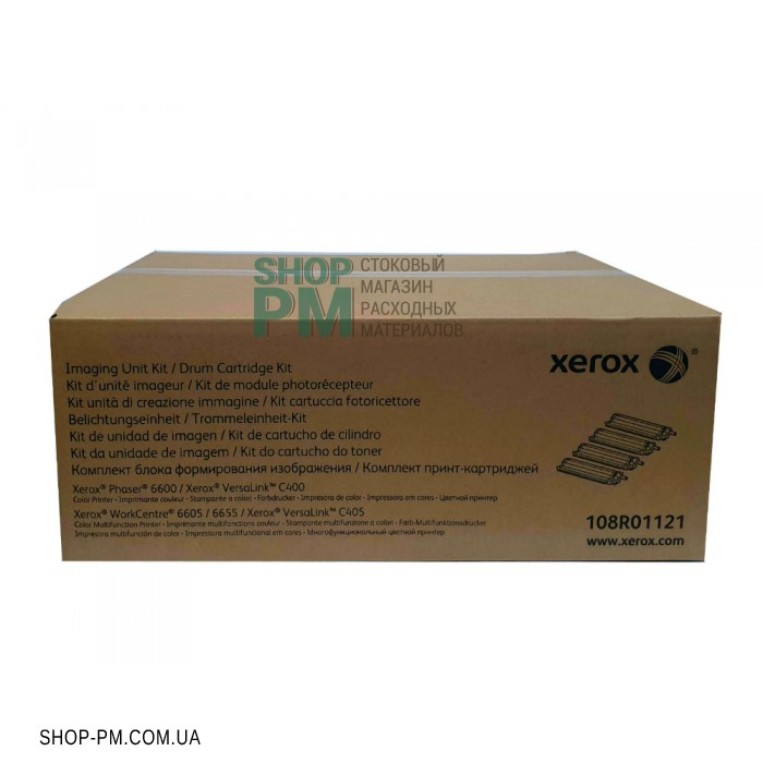 Фотобарабан Xerox 113R00773, черный, для лазерного принтера, оригинал в  каталоге интернет-магазина OZON с быстрой доставкой, отзывы,  характеристики, цены.   700x700