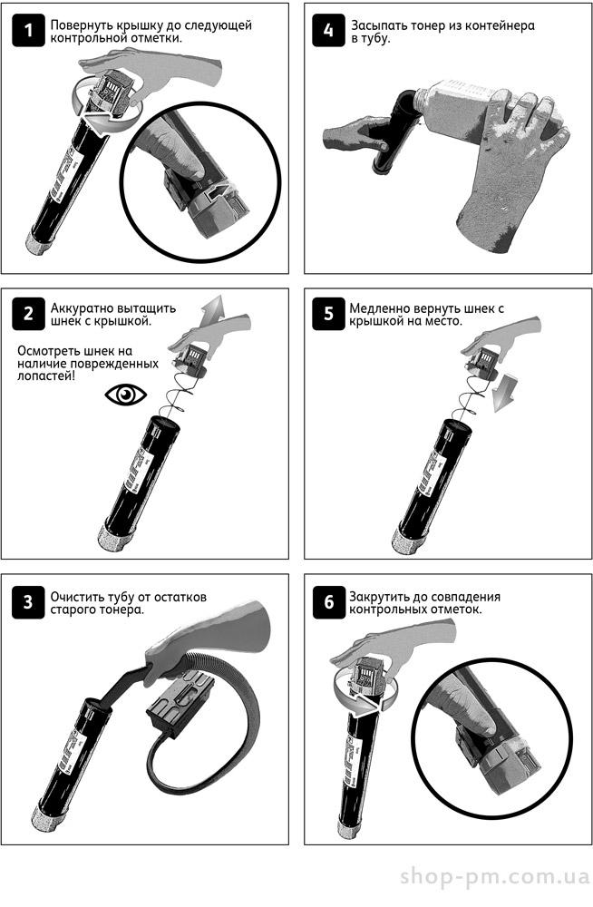 Инструкция заправки тонера phaser 7500